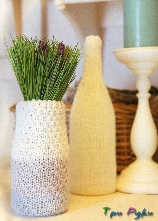 Белая бутылка и чехол для вазы (2)