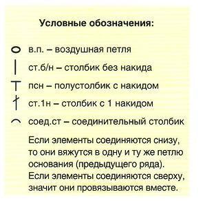 Девятиугольники крючком (2)