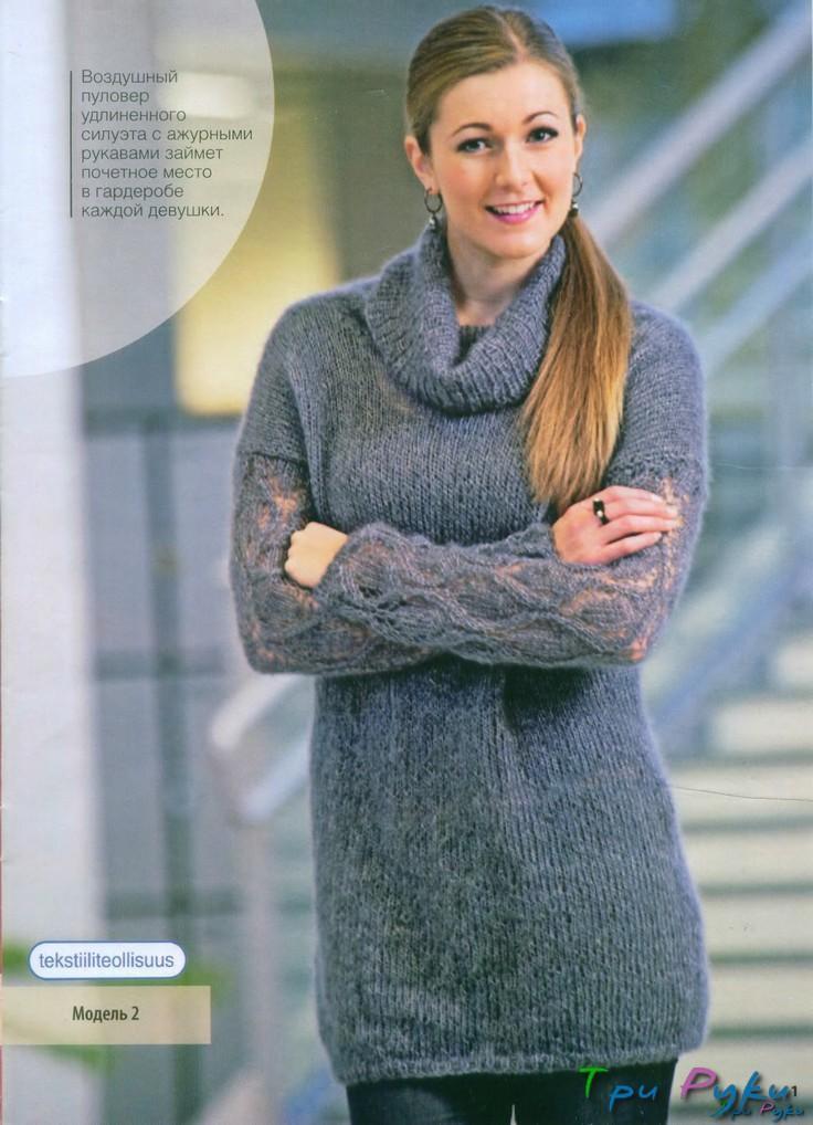 Серый свитер схема и фото (2)