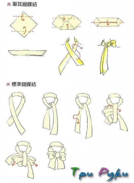 вязаные шарф как завязать (3)