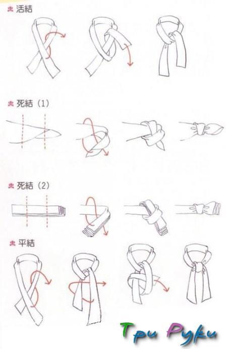 вязаные шарф как завязать (2)
