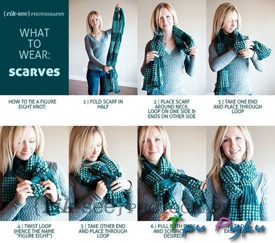вязаные шарф как завязать