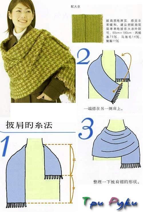 вязаные шарф как завязать (10)