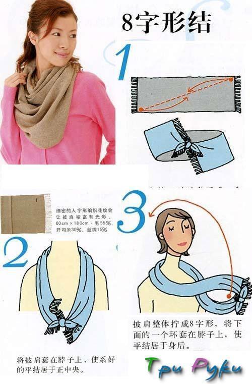 вязаные шарф как завязать (9)