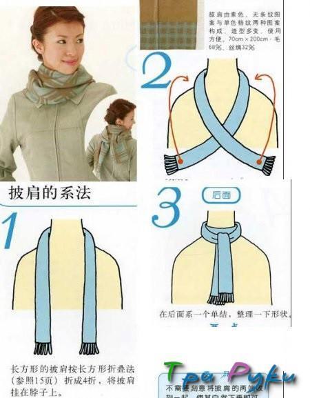 вязаные шарф как завязать (8)