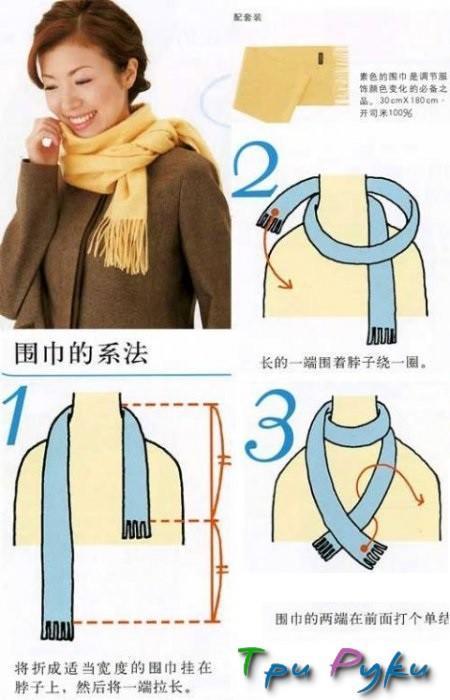 вязаные шарф как завязать (5)