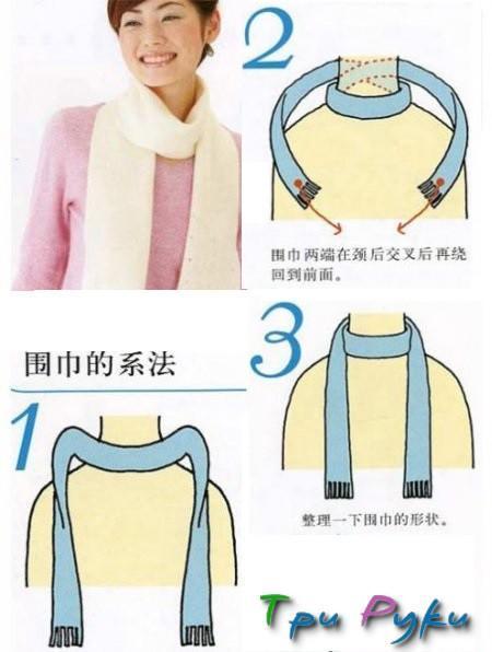 вязаные шарф как завязать (4)