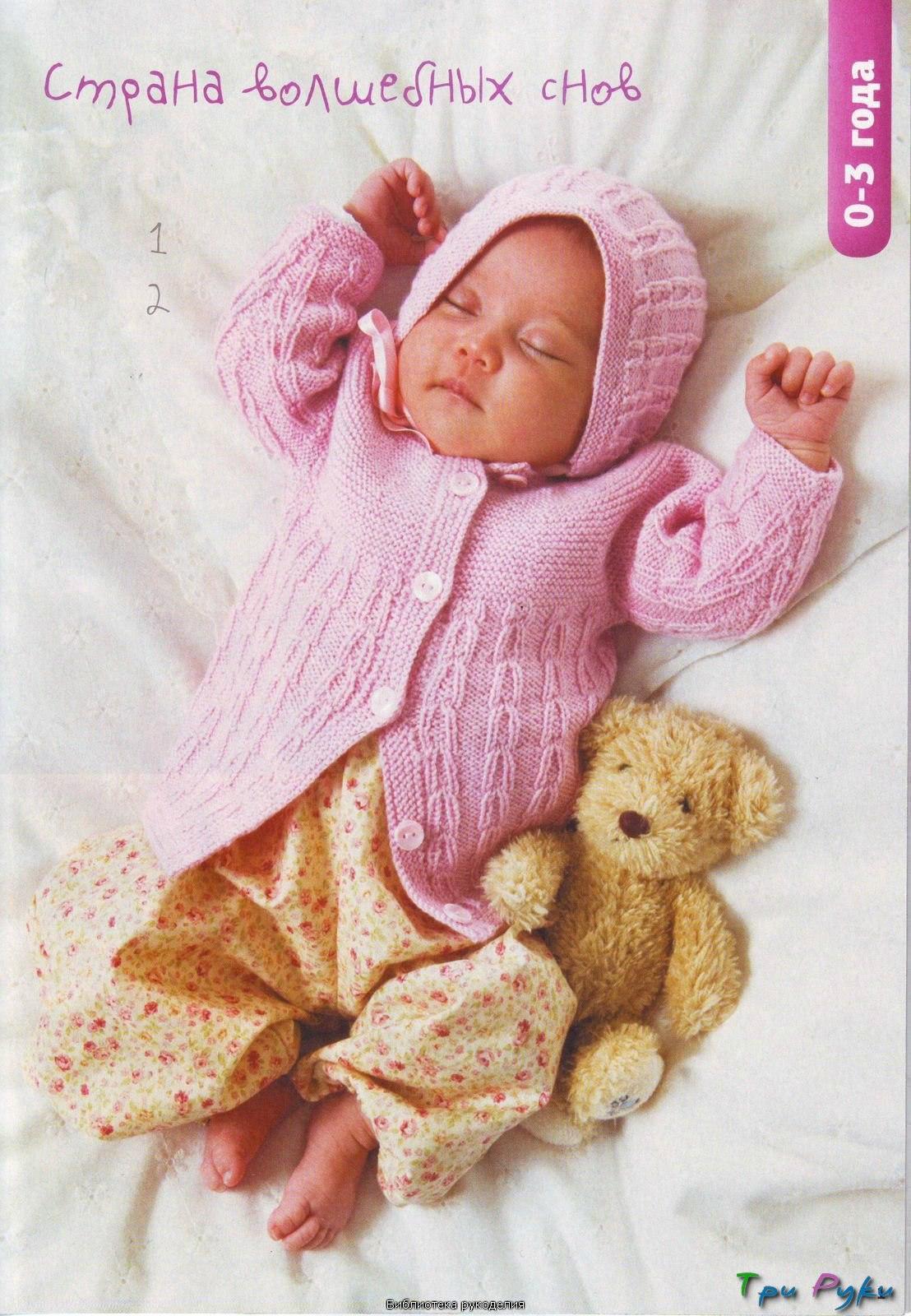 Для малыша чепчик и жакет (2)