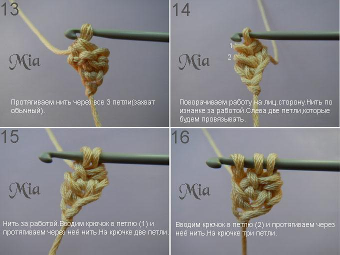 Мастер-класс по вязанию шнура.