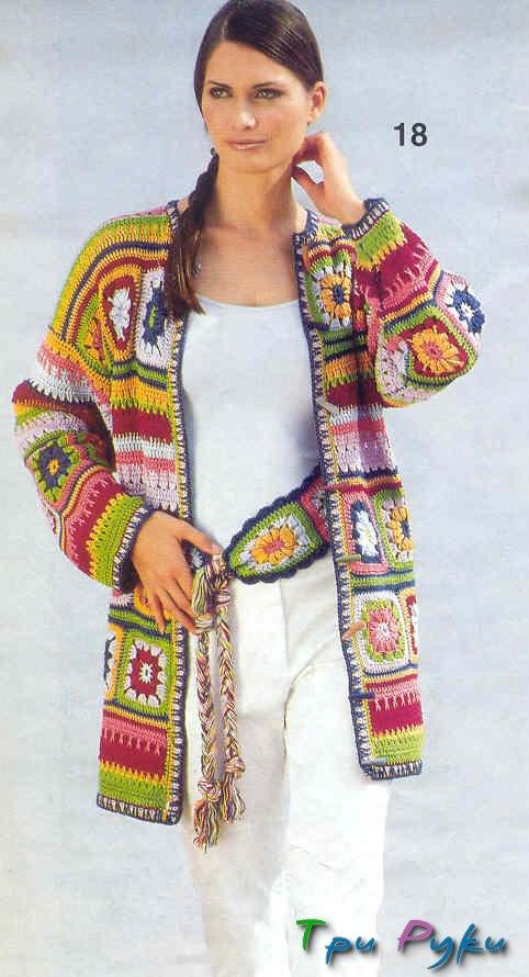 Knitted cardigan and a belt of motives (3)