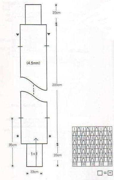 шарф-трансформер (5)