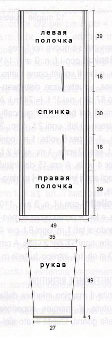 шарф-трансформер (19)