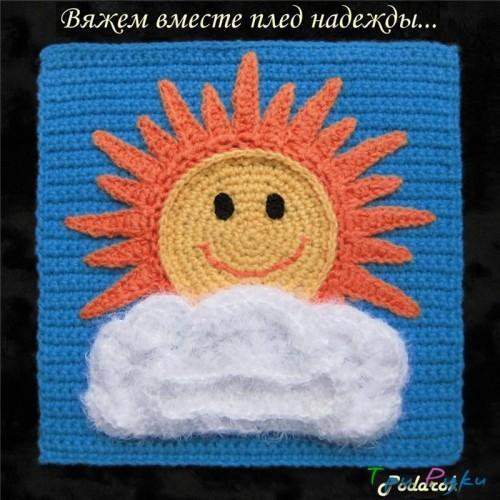 вязаное солнце