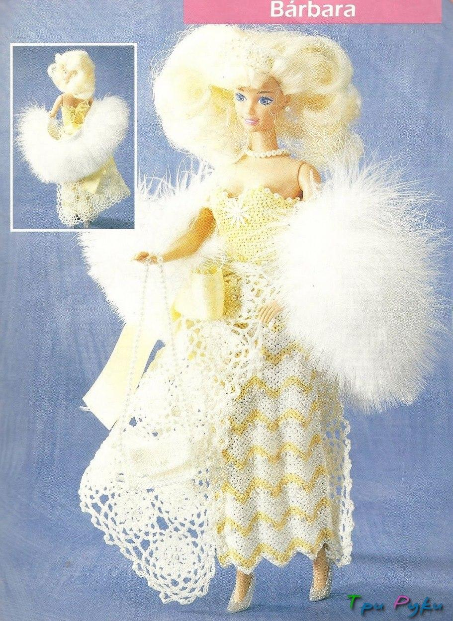 Платье для куклы барби (1)