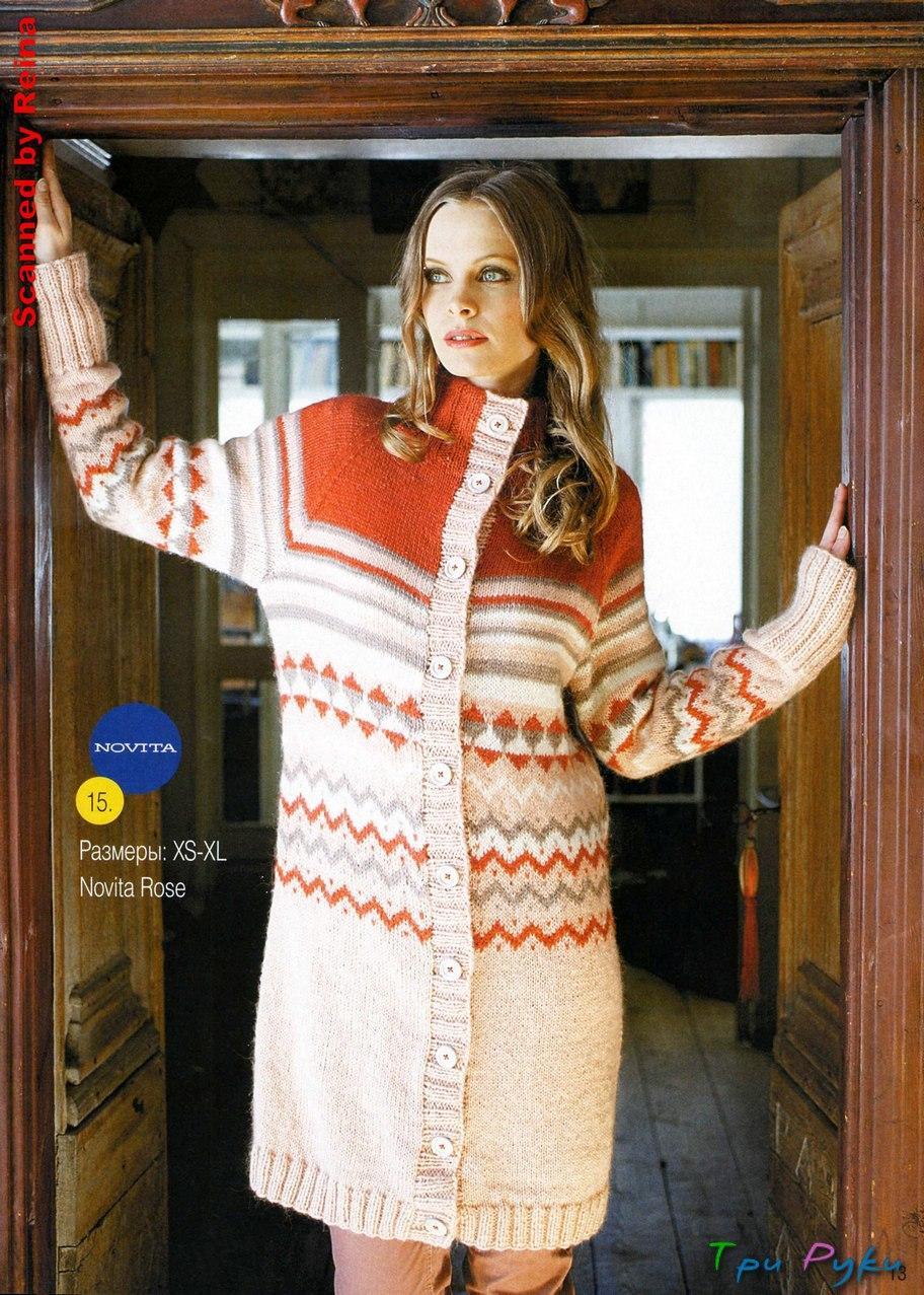 coat spokes (2)