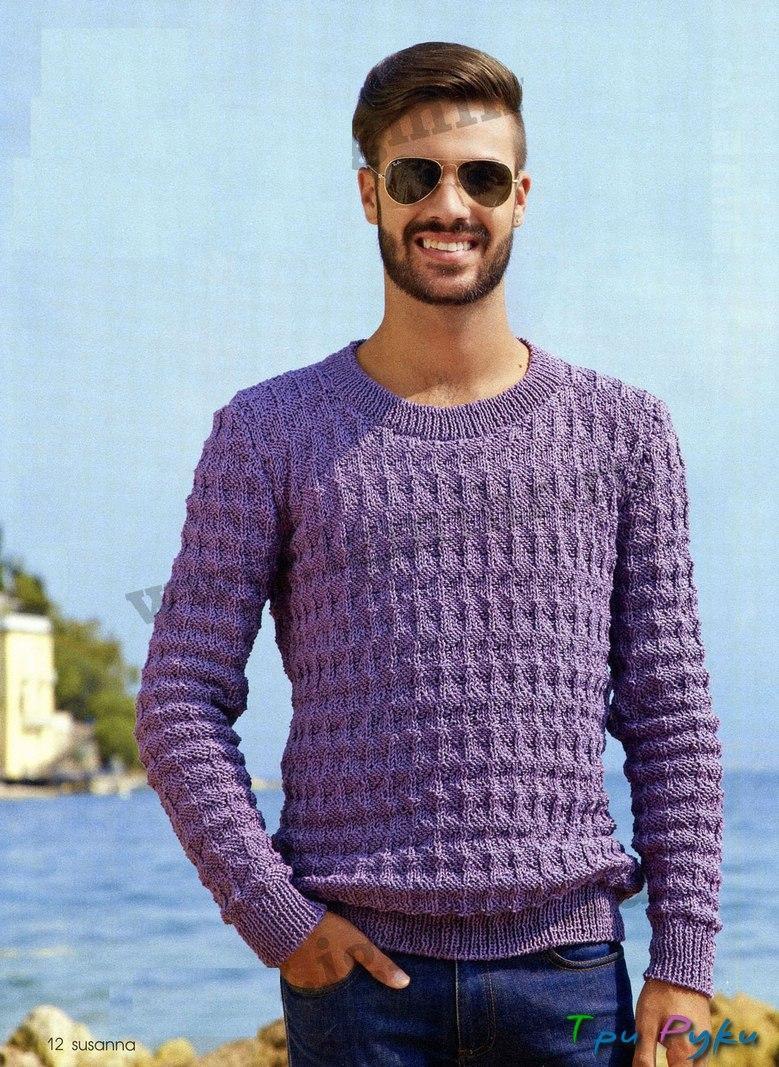Пуловер который нравиться (1)