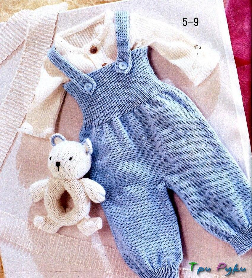 Вязание малышу полтора года (1)