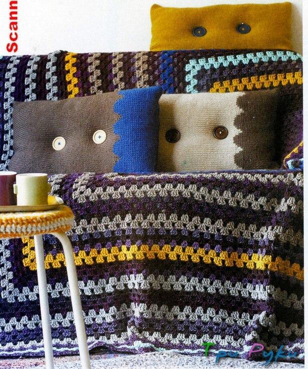 подушка и одеяло (1)
