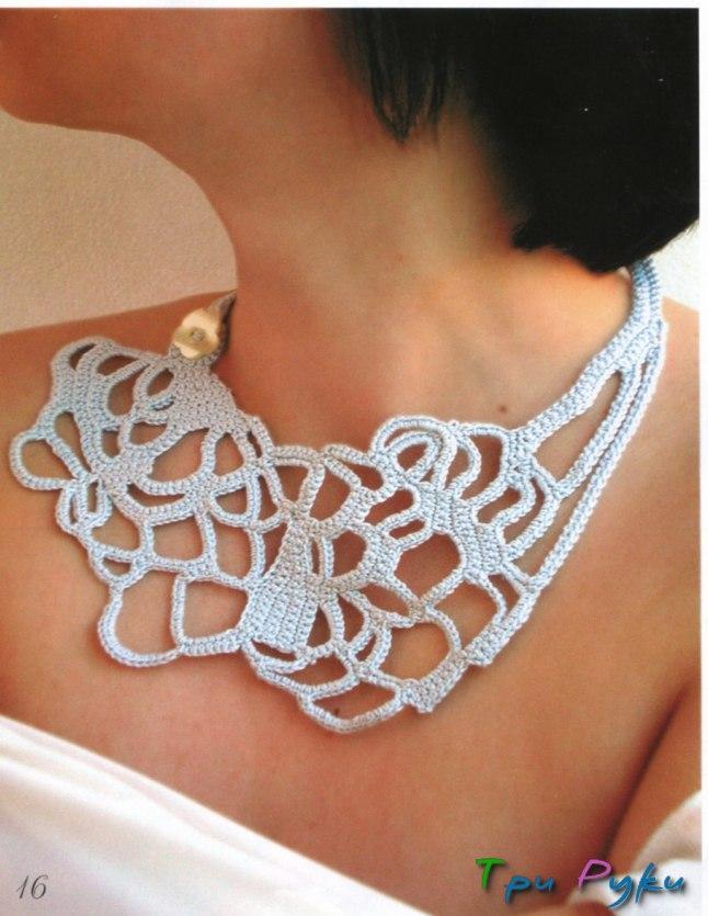 Ожерелье в стиле фриформ (1)