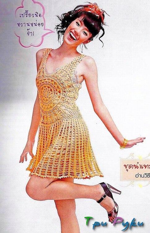 Солнечный свет платье (1)