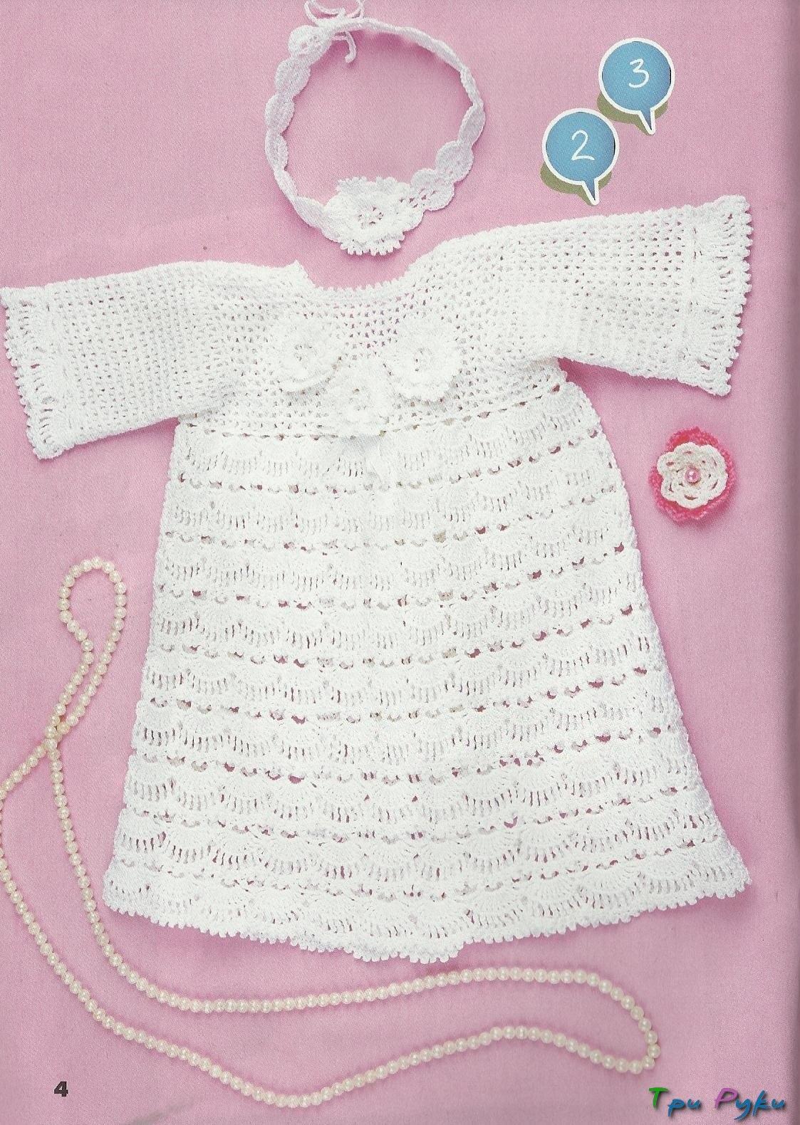 Крестильное платье (2)