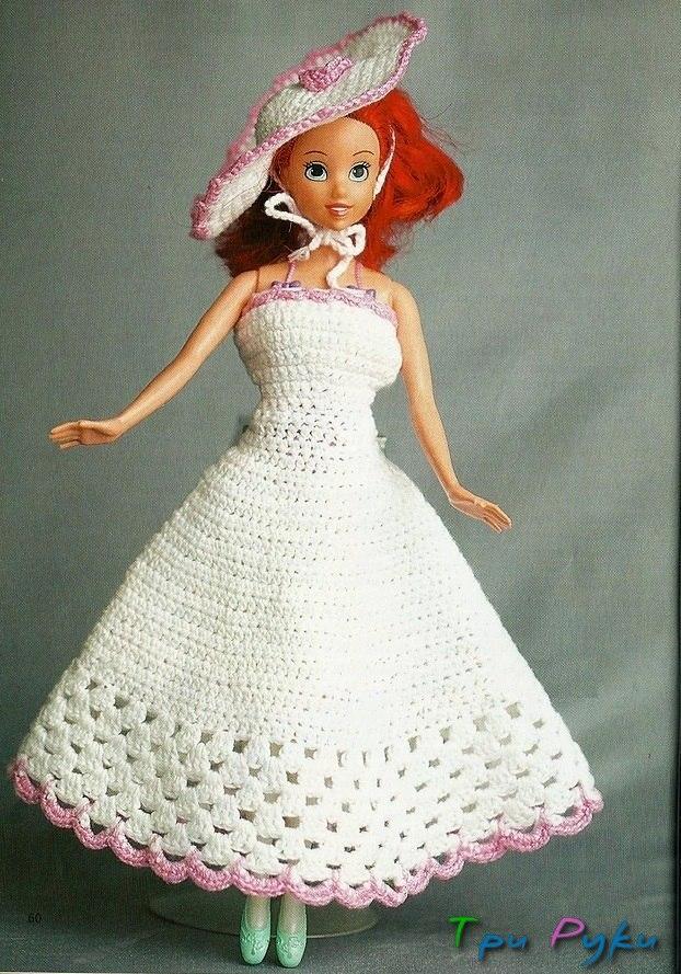 Белый костюм для Барби