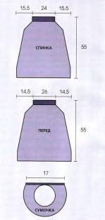 Накидка, сумочка и берет (3)