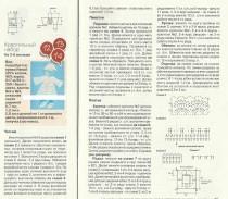 Крестильный набор (1)