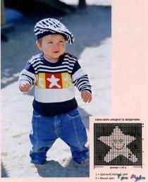Теплый пуловер для мальчика(1)