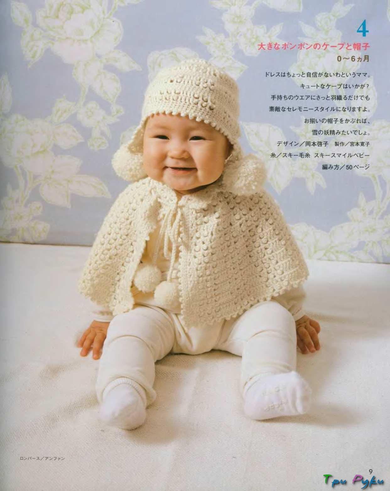 Накидка и шапочка новорожденному (3)