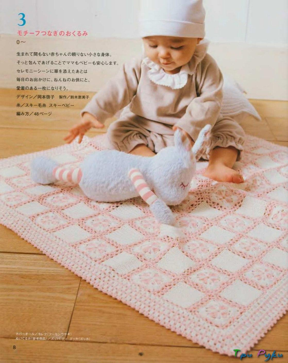 Детское одеяло (3)
