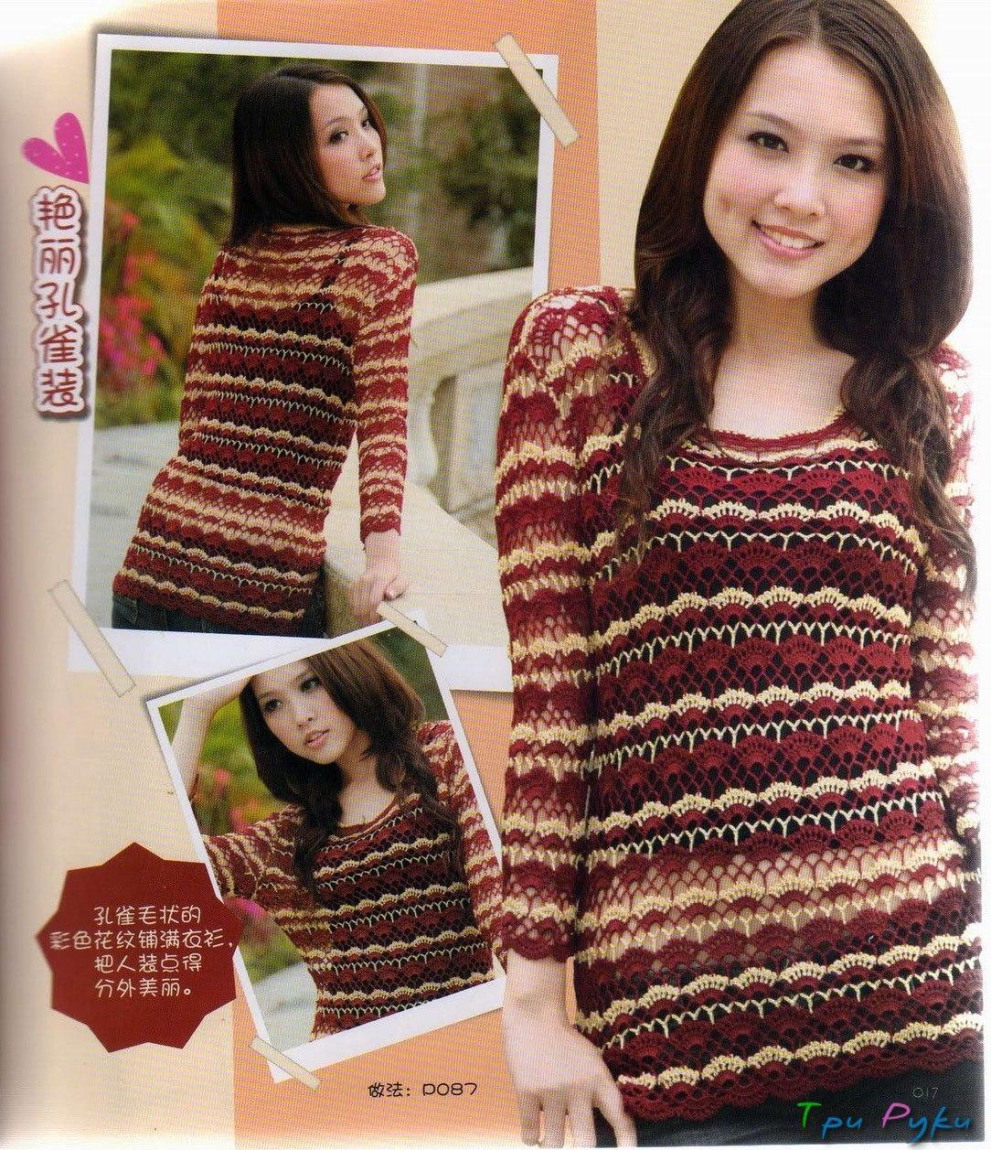 Красочный пуловер крючком