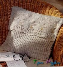 Чехол для подушки и носки (1)