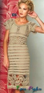 Вязаное платье (1)