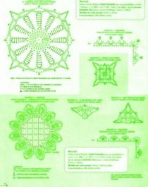 Яркие вязаные подушки (1)