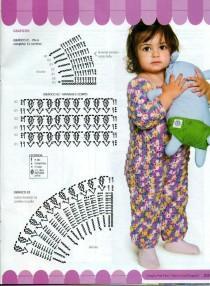 для маленького ребенка (2)