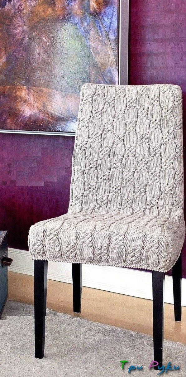 Чехол для стула (2)