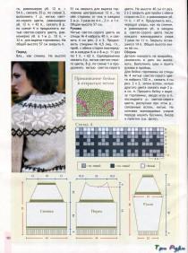 Пуловер с жаккардом (1)