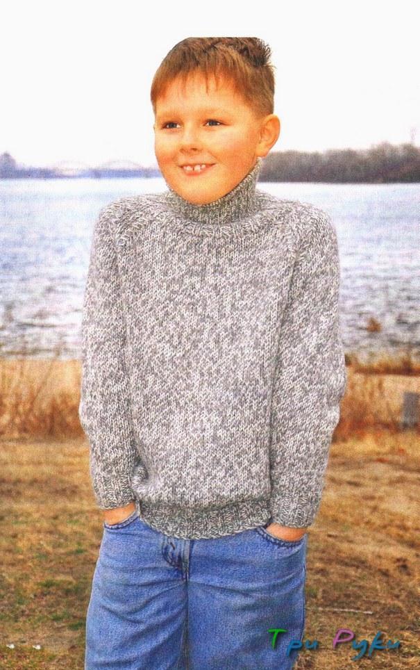 Свитер-реглан мальчику 9-10 лет