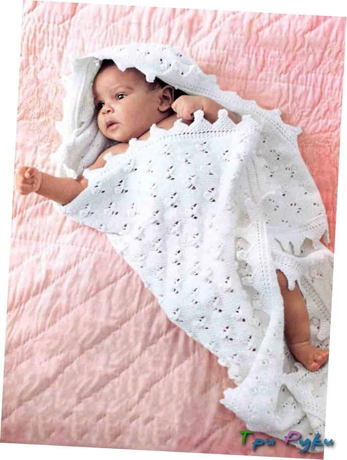 Ажурный плед новорожденному