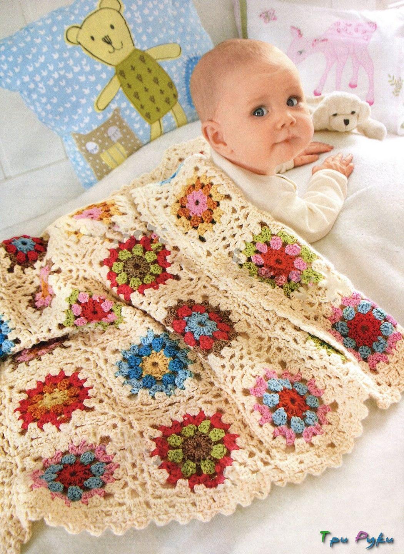 Одеялко для малыша крючком