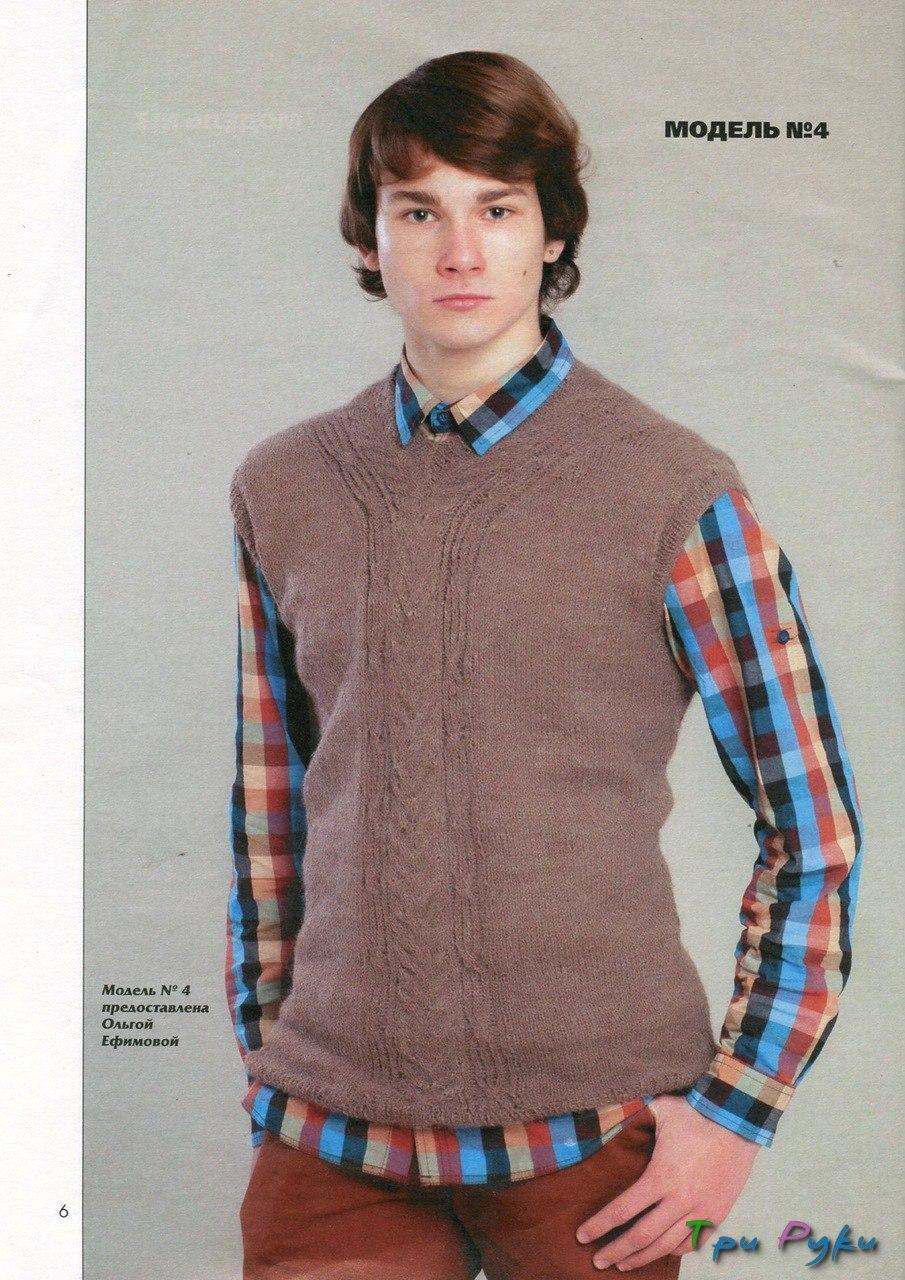 vest senior pupil