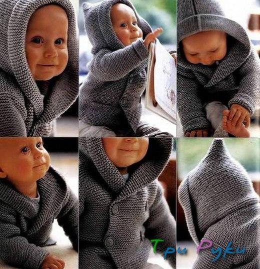 Кофта вязаная малышу
