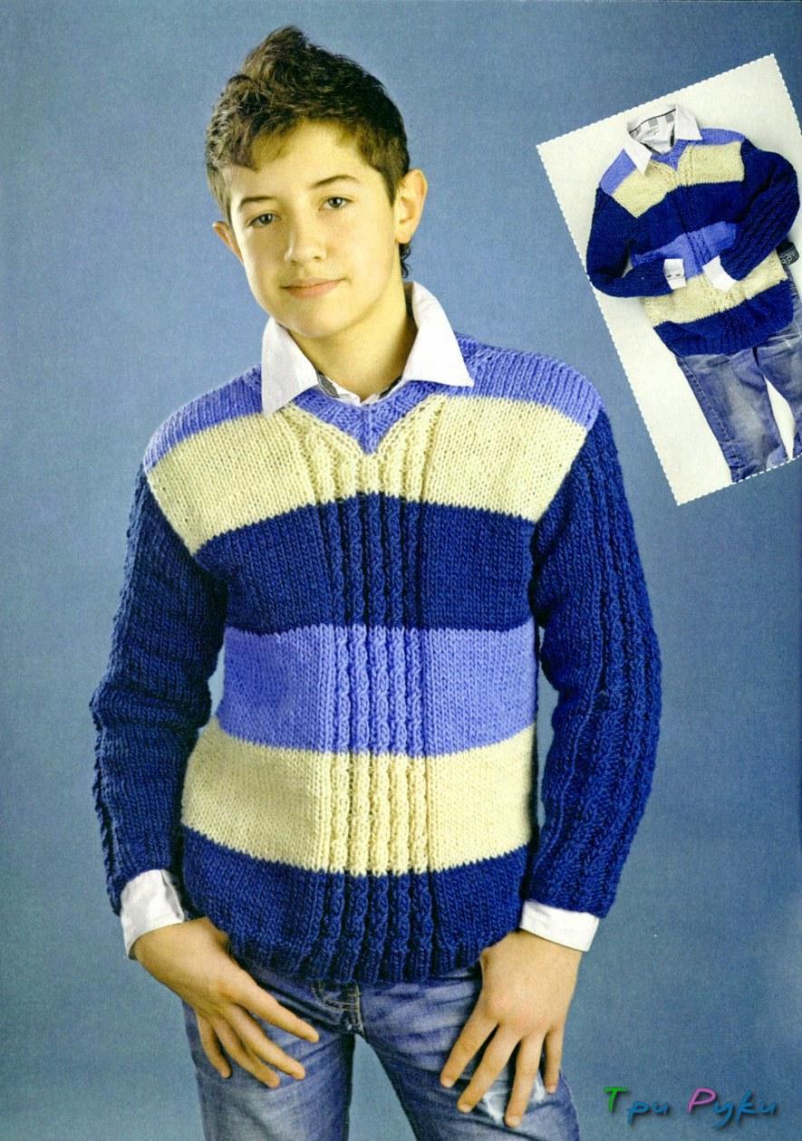 Вязание для мальчика подростка свитера 38