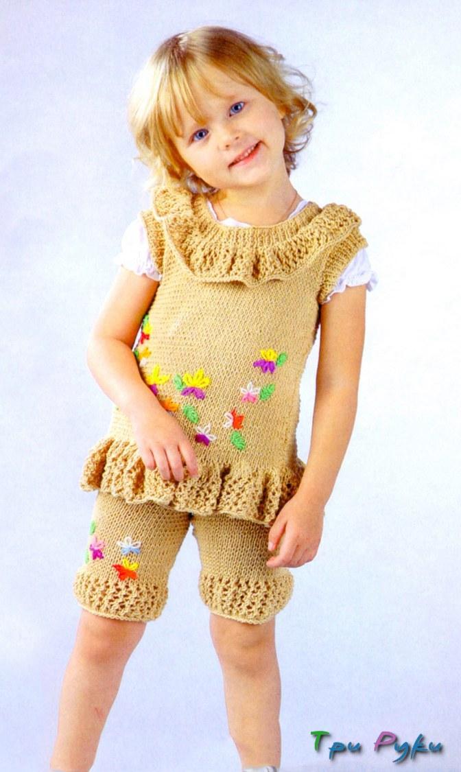 Забавный костюм ребенку