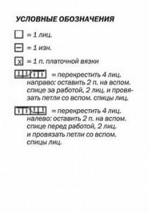 obaznacheniya