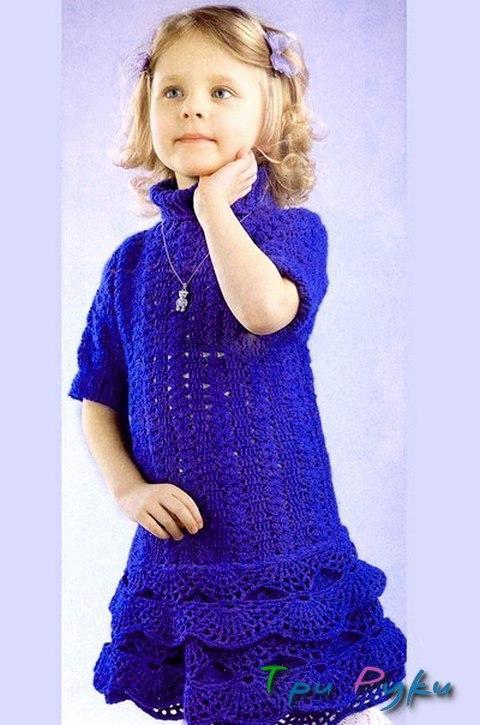 Платье теплое для девочки 5 лет