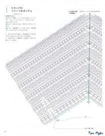 Схема вязания бесплатно