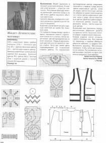 как вязать тунисское вязание крючком