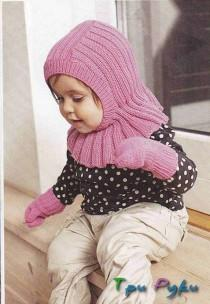 Helmet for girls and mittens